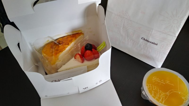 [食評] Chateraise 蛋糕開箱