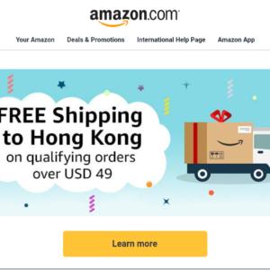 如何獲得Amazon免運費到香港