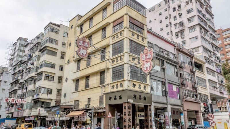 2021年將會是香港樓市最後逃生門
