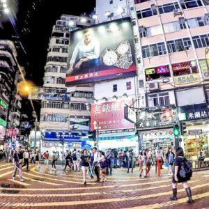 2021年 香港樓市 展望 – 香港房地產在新一年會是升還是跌?