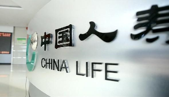 應該購買中國人壽(2628)股票嗎?